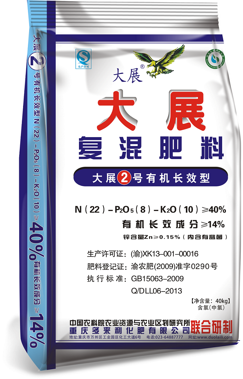 title='大展22-6-8(40公斤)'