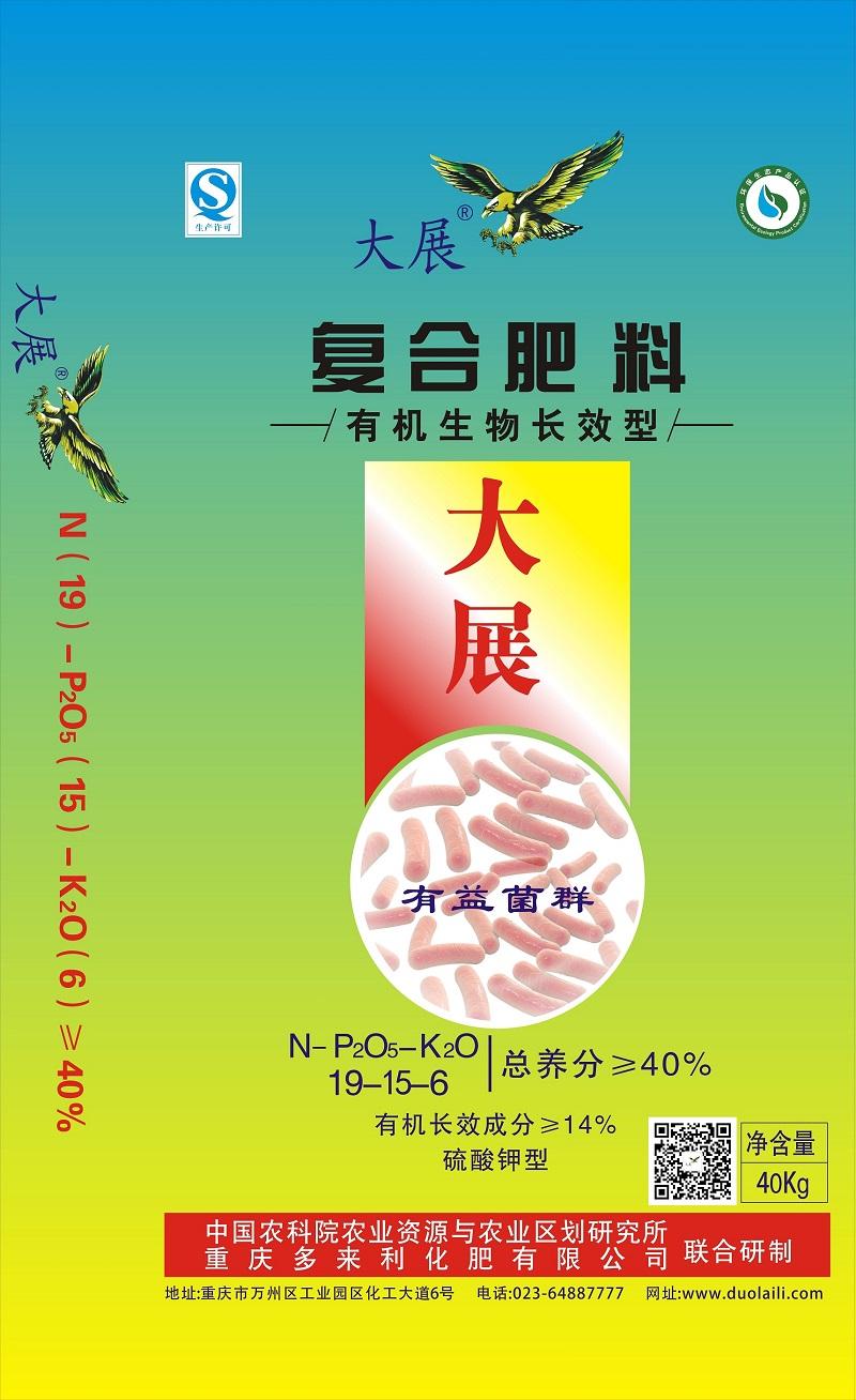 title='大展19-15-6(40公斤)'